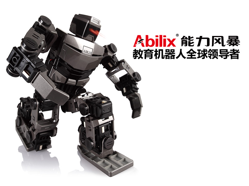 能力风暴 | abilix | 能力风暴机器人 | 教育机器人